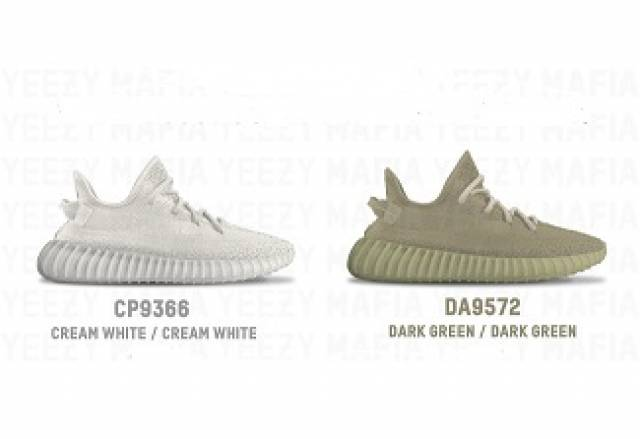 a7272f9f96a83 Adidas Yeezy Boost 350 V2 DA9572 Dark Green Size US 4-18 USD 39 ...