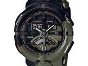 CASIO G-SHOCK x CHARI&CO Bicycle Limited Edition Watch GA-500K-3A USD$29