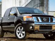 20 inch tires and rims for Nissan Titan