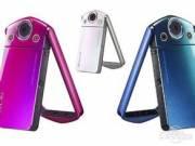 Casio EX-TR350s EXILIM with WiFi Digital Camera USD$389