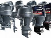 Yamaha Suzuki Honda Mercury power outboard boat engine
