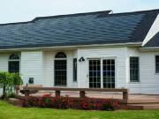 Solar Power Systems for Massachusetts Homes