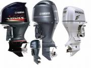 NEW AND USED YAMAHA SUZUKI HONDA MERCURY OUTBOARD FOR SALE