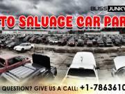 Auto salvage yards online Austin car parts
