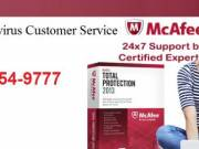 Do you need a quick solution to a Antivirus related problem?