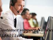 The Best Pobox Customer Service Number