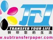 Sublimation Paper for High Speeder Printer  -JD INDUSTRIAL LIMITED