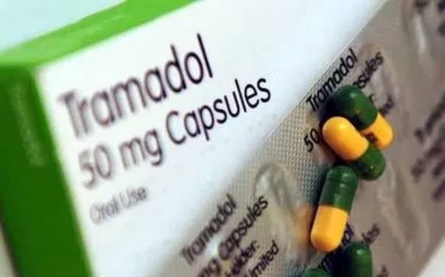 buy tramadol online no prescription