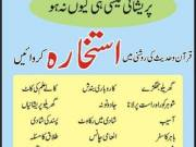 Quick and Easy Fix For Your MANPASAND SHADI