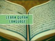 Quran Online For Kids with Memorization and Recitation