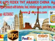 Agent for DHL UPS FEDEX TNT from China to wordwide,Specially export sensitive goods