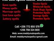 Powerful Online Lost Love Spells in Pakistan,Philippines,USA +256772850579