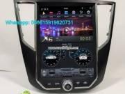 Zotye SR7 vertical Tesla Android radio GPS navigation 12.1inch