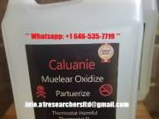 Buy Caluanie Muelear Oxidize at good prices