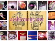 Arabic Spells, Love Magic, Taweez and Amulets